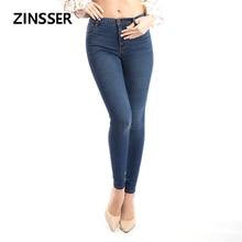 Лучший!  Женские джинсовые узкие брюки с супер-эластичным передним карманом и средней талией  выцветший сини�