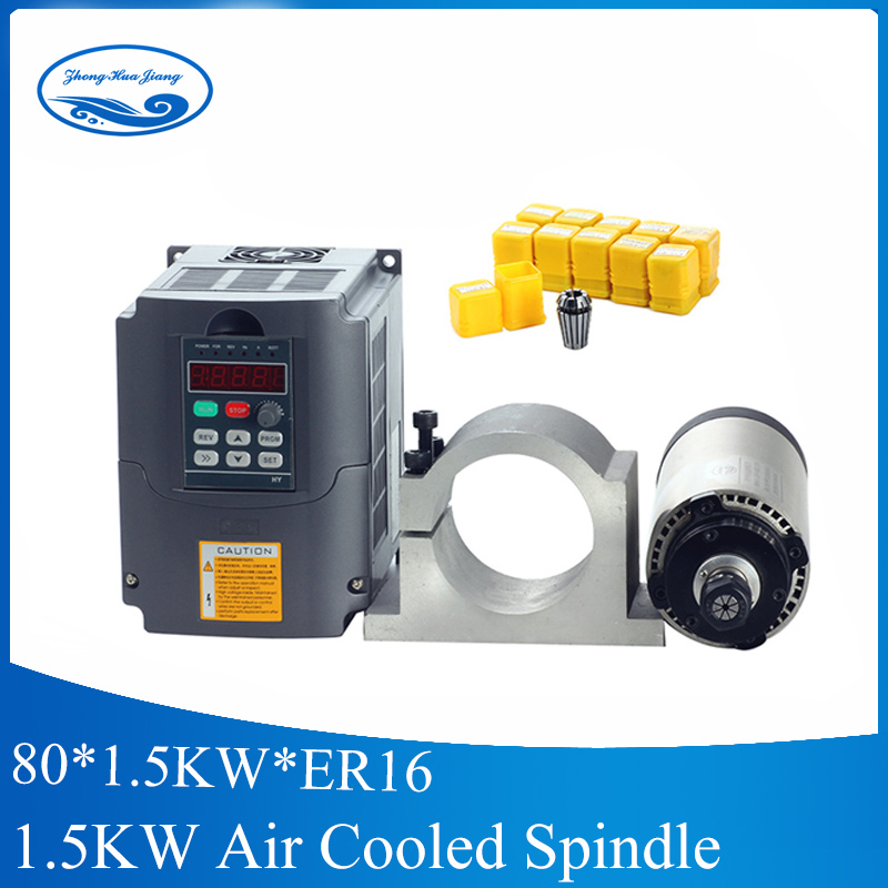 1.5KW Refroidi Par Air Broche Ensemble 1.5KW ER16 80mm Moteur de Broche + 1.5KW 220 v vfd/Onduleur + 80mm Pince + ER16 Collet pour DIY CNC Fraisage