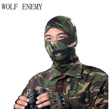 New Elastic Tactical Hood Mask Quick Dry Hunt Full Face Mask Paintball War Game Helmet Army Military Face Mask Hunting Cap(China)