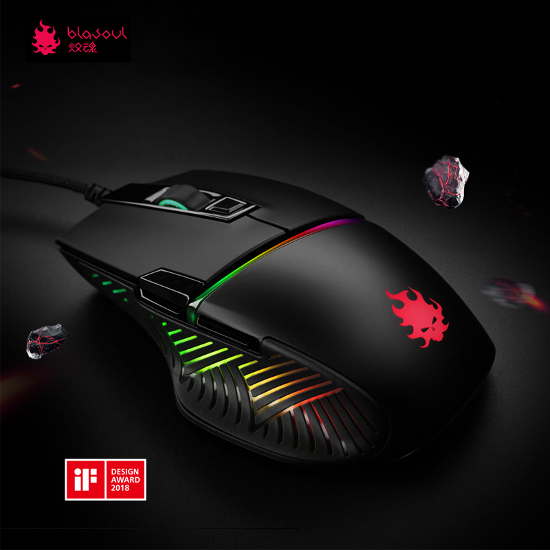 E-sports Mouse Blasoul Y720Lite 1000GHz 12000DPI RGB Backlight Programmable Mouse Wired Optical Gaming Mouse Max Speed 50G e 3lue ems109 wired gaming mouse white