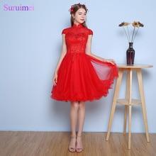 Vestidos De Festa Curto Para Formatura Round Neck Red Short Homecoming  Dresses Tulle Vintage Key Hole