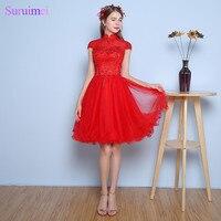 Vestidos De Festa Curto Para Formatura Round Neck Red Short Homecoming Dresses Tulle Vintage Key Hole Short Graduation Part Gown