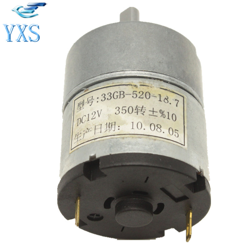 33GB-520-18.7 Motor DC 12V 100mA 170-350RPM/Min 33GB-520