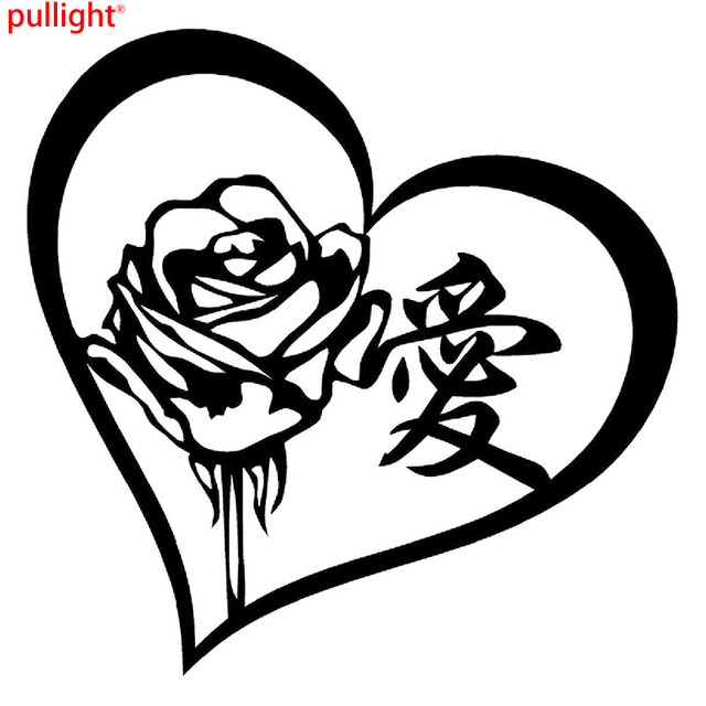 Rose Heart Kanji Love Vinyl Decal Sticker Car Window Wall Bumper