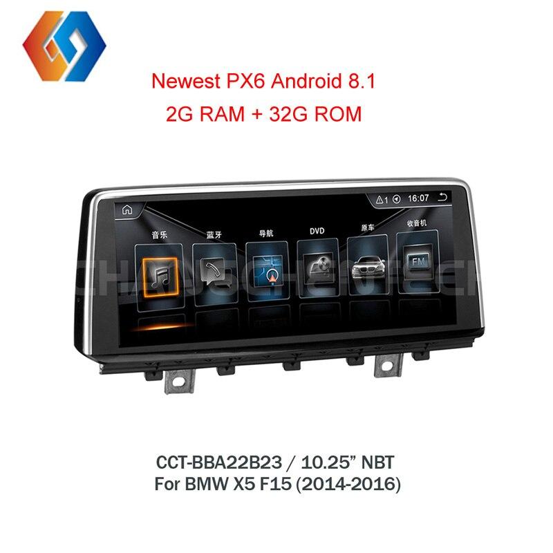 Para BMW X5 F15 X6 F16 NBT sistema 2 + 32 WiFi incorporado Bluetooth 10,25 coche Multimedia GPS Radio android 8,1 pantalla táctil estéreo 23