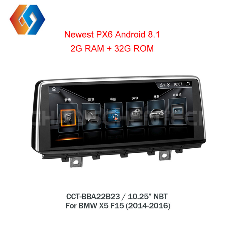 Per BMW X5 F15 X6 F16 NBT Sistema 2 + 32 Built-In WiFi Bluetooth 10.25