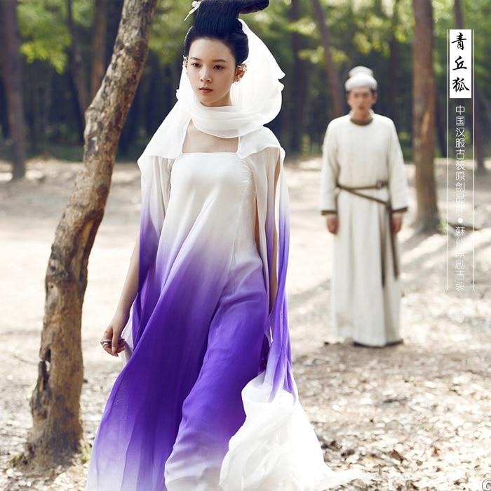 TV Play Legend Of QingQiu Fox Fairy Hua Yue Same Design Aesthetic Fairy Costume Multi-Color Women's Costume Hanfu