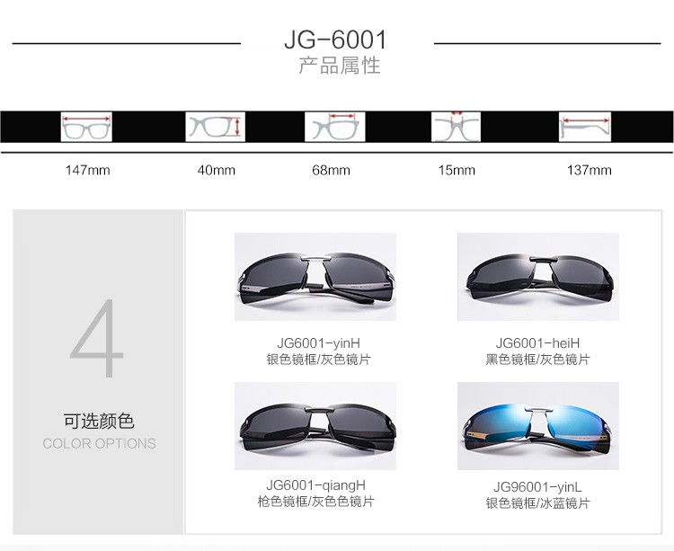 JG6001_08