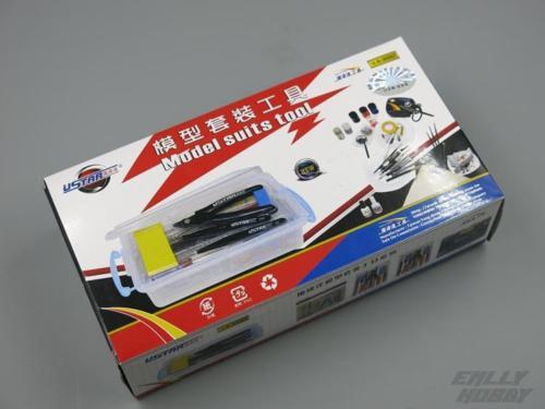 Tamiya Model Tool Making U Setupgrade For UA UA90067 Suits Version 90067 Trumpete Gundam Model Star