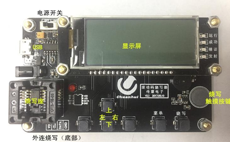 HCS300/301/200/201/101 Burner Programmer, Support Offline Burning, Rolling Code Burning burning time