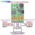 DC 5V 3,7 V 5V zu 12V DC 12V 2in1 Lithium-Batterie Ladegerät Entlader Bord DC-DC konverter Schritt-up Modul für IP PTZ Kamera UPS