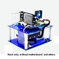 Черный/синий/прозрачный DIY персональный акриловый корпус для компьютера  настольный ПК чехол для компьютера  материнская плата ATX