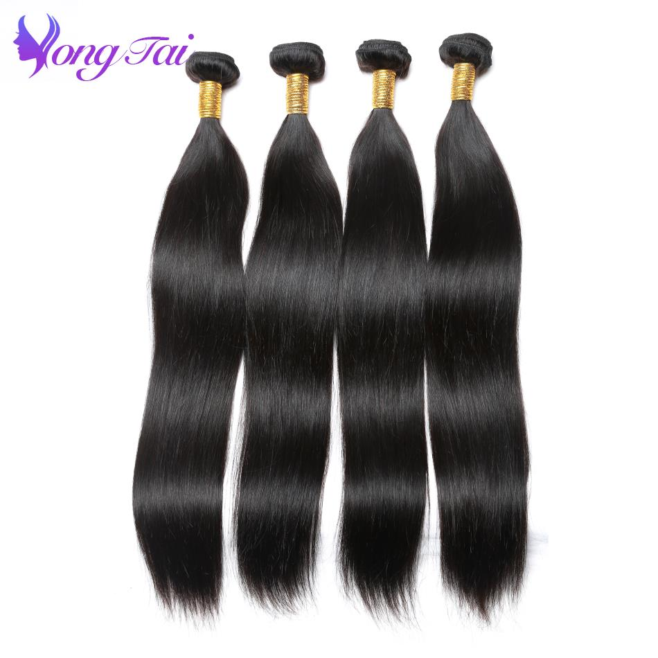 Yuyongtai Malaysian Straight Hair Human Hair Weave Bundles 10 26Inch Natural Black 4Pcs Non Remy Hair