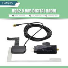 DAB Radio del Receptor del Sintonizador Del Coche memoria USB caja para Android Coche DVD incluye antena dongle usb DAB radiodifusión de audio Digital