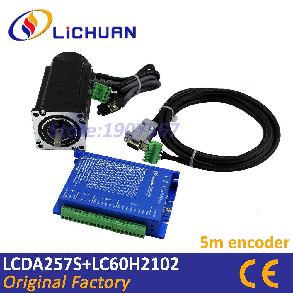 Lichuan 4 5N m 637oz in Nema24 hybrid servo motor and drive kit with 5m encoder