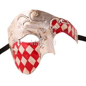 Лидер продаж черные туфли высокого качества красные, синие фиолетового и зеленого цветов, цвета: золотистый, серебристый Венецианская маска Halloween Пластик маскарадные маски - Цвет: red silver checked