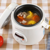 1.6L Mini Rice Cooker Electric portable microcomputer Rice Cooker pot 1 3 people 280W Student smart rice cooker yogurt function