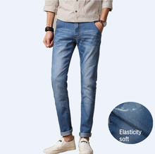 2017 Boutique Jeans Stretch Light Blue Jeans Oversize 28-38 New Fashion Solid Stretch Skinny Jeans Feet Pants Male Casual Jeans