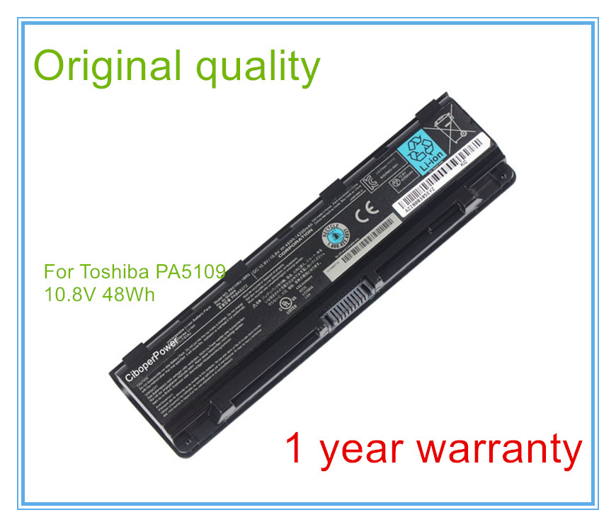 Original New PA5109U Battery for C45 C50 C55 P800 P870 L840 <font><b>L800</b></font> S840 S870 M840 PA5110U PA5109U-1BRS PABAS272 image