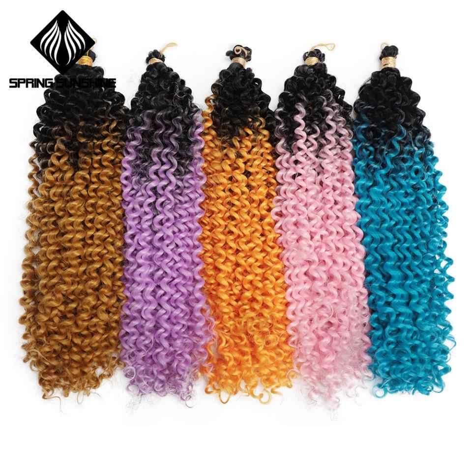 Весеннее солнце 14 дюймов воды волна плетение волос Freetress афро кудрявый Твист Синтетические крючком косы