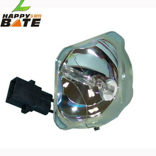 Projector Lamp ELPLP59/V13H010L59 Compatible bare Lamp bulb for EH-R1000 / EH-R2000 / EH-R4000 UHE200W