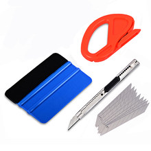 EHDIS Window Tints Tool Vinyl Wrap Car Squeegee Scraper Carbon Foil Film Car Sticker Cutter Knife Auto Car Tinting Accessories(China)