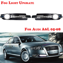 Car Styling DRL For Audi A6L 2005 2008 Daytime Running Light Modified Fog Light Lamp Upgrate