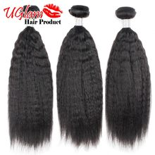 Uglam Hair Freeshipping 7A Brazilian Virgin Hair 3PCS Kinky Straight Unprocessed Human Hair Natural Color Canbe Restyled Ms lula