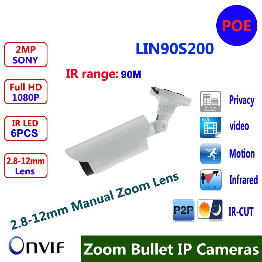 1920x1080P 2MP HD Sony IMX323 CMOS 2.8-12mm lens 6pcs IR LED Day Night Waterproof  Bullet  POE IP Camera ONVIF