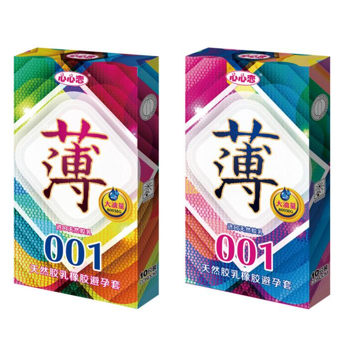 10 Pcs/pack Latex Delay Penis Rings Condoms Contraception Tools Condom Sex Products Ultra-thin Lubrication