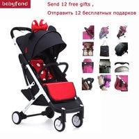 12 подарки yoya Plus Детские коляски ультра легкий складной может сидеть может лежать высокий пейзаж зонтик детская тележка лето зима