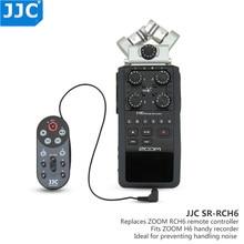 Проводной пульт дистанционного управления JJC 1,5 м/4,6 футов, ler Commander для Zoom H6, удобный портативный цифровой рекордер, заменяет телефон