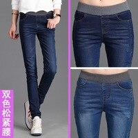 AQ226 Winter Autumn Plus Size Warm Velvet Jeans Fashion Elastic Waist Pencil Jeans Skinny Slim Female