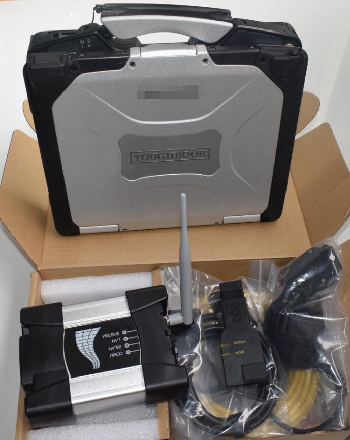 icom next wifi for bmw diagnostic scanner with laptop. Black Bedroom Furniture Sets. Home Design Ideas