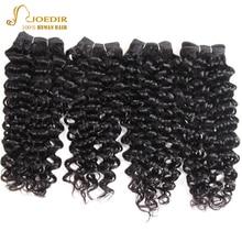 Joedir волос бразильский Джерри Curl натуральные волосы ткань 4 Связки сделки 1#2#4# не Реми афро кудрявый вьющиеся волосы Связки 190 г 1 упак