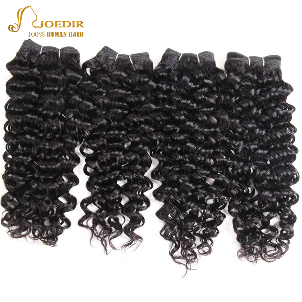 Joedir Hair Brazilian Jerry Curl Human Hair Weave 4 Bundles Deal 1# 2# 4# Non Remy Afro Kinky Curly Hair Bundles 190G 1 Pack