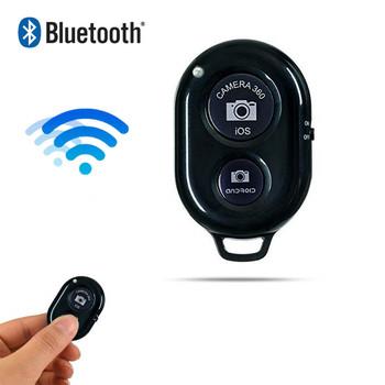 Telefon z bluetooth własna migawka czasowa przycisk selfie stick zwolnienie migawki bezprzewodowy pilot do iphone xiaomi huawei Android tanie i dobre opinie Canon remote Control wireless FGHGF