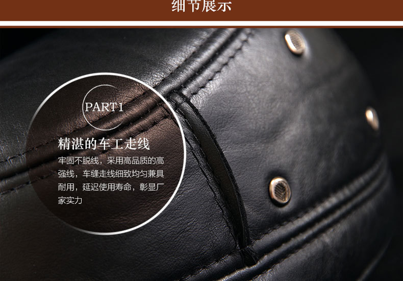 Men\'s Leather Hat - warm winter baseball cap - Korean fashion outdoor peaked cap _09