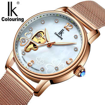 IK Colouring Brand Women Watches Luxury Stainless Steel Bracelet Frauen Armbanduhr Flower Skeleton Crystal Dial Wristwatch - DISCOUNT ITEM  31% OFF All Category