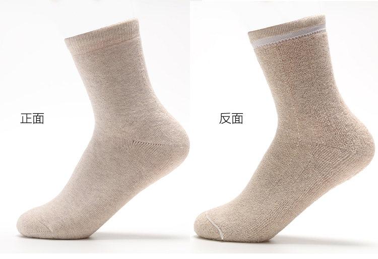 6 pairs winter socks women thickening cotton medium long thermal terry solid thick socks