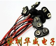 200pcs 9V Battery Snap Connector clip Lead Wires holder T CASE 150MM
