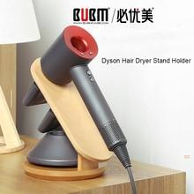 BUBM support en bois de hêtre pour sèche cheveux Dyson, pour sèche cheveux supersonique Dyson, support de haute qualité, diffuseur et deux buses