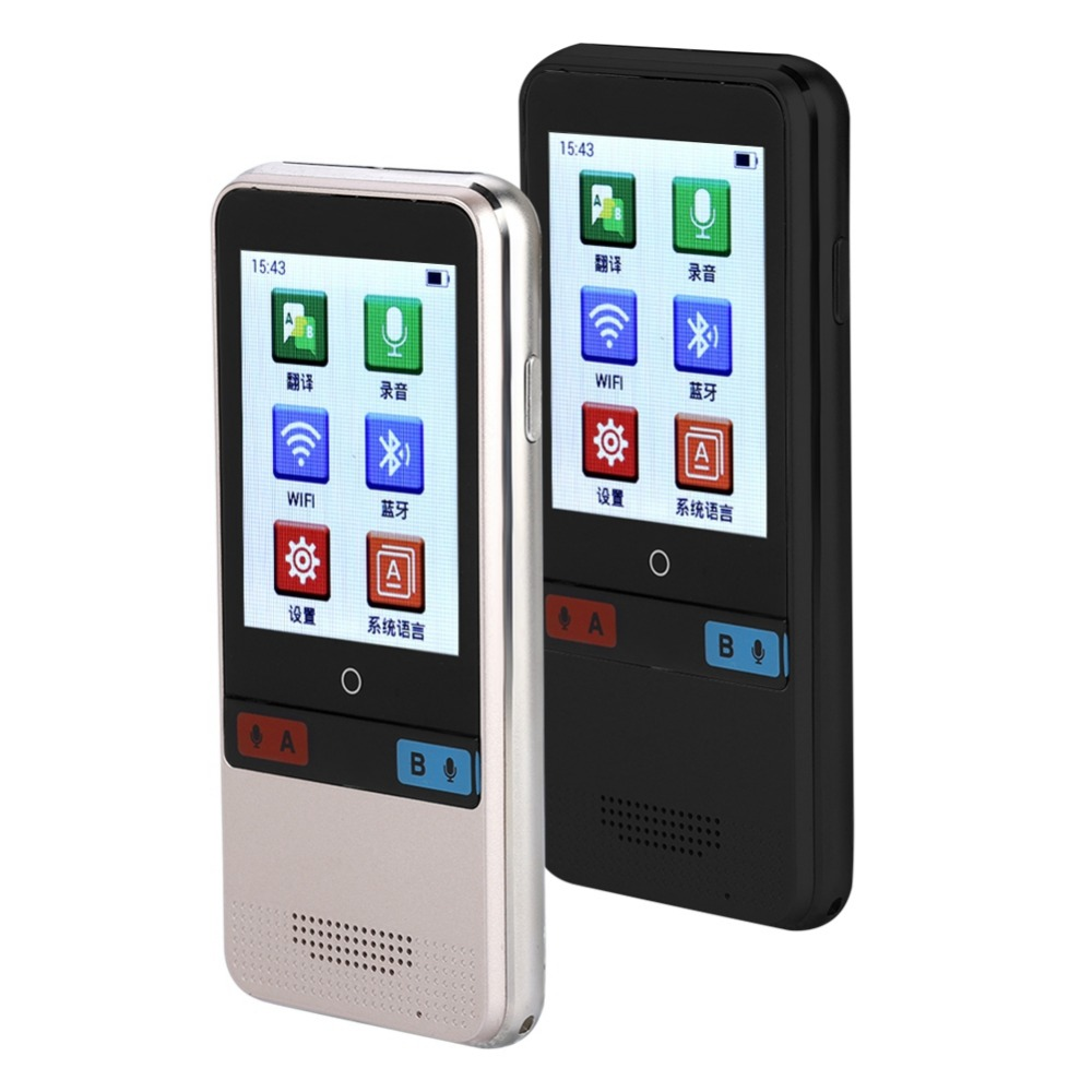 2 4 screen Portable Voice Translator Smart Real Time Interpreter Supports 45 Languages Chinese and English