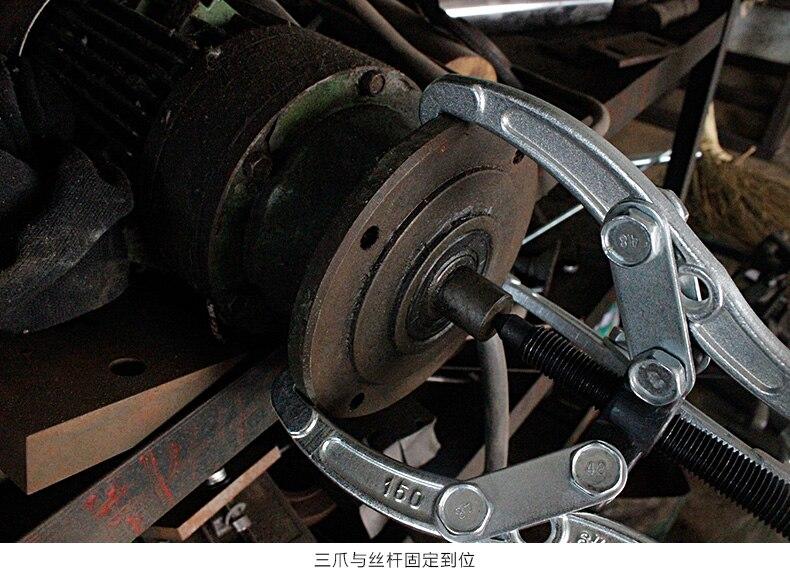 8 дюймов 4 тонны на рост от 80 до 200 мм M18) Heavy Duty 3 ноги подшипник ступицы Съемник двусторонняя система коробки передач подшипника удаление инструмент