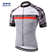 2019 Professional Men Road Race Cycling Jersey Reflective Men Gray Bicycle Shirts Hidden Zipper Eco-Friendly Bike Jersey Clothes