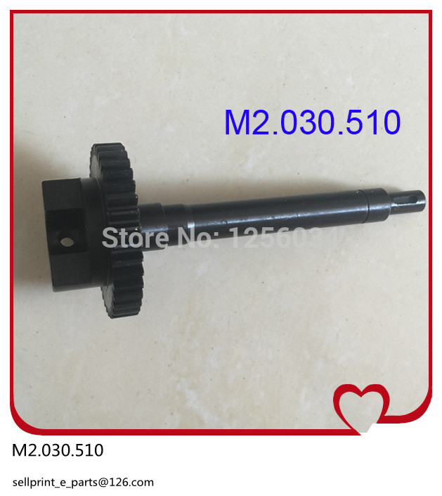 2 pieces M2.030.510 gear for Heidelberg SM74, SM-74 machine parts heidelberg sm74 timing belt