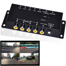 IR control 4 Cameras Video Control Car Cameras Image Switch Combiner Box For Left view Right view
