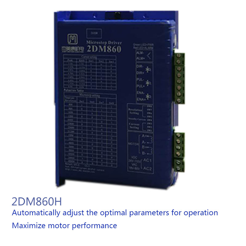JMC  2DM860H Stepper Motor Driver Two Phase 24-110VDC/18-80VAC Current 8.4A CNC kit For engraving machine