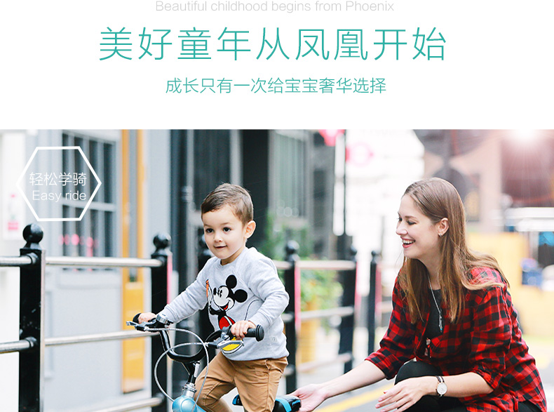 Top New Brand Magnesium Alloy Frame Child Bike 12/14/16 inch Auxiliary Wheel Dual Disc Brake Bicycle Boy Girl Children buggy 4