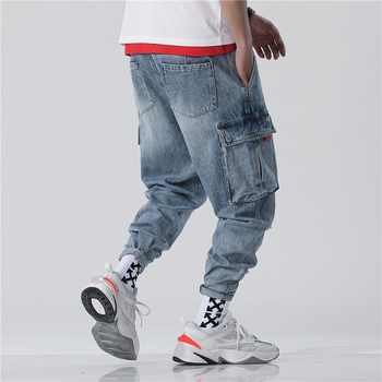 Spring Jeans Men\'s Loose Large Size Hallen Small Boys 9-point Trousers Holes Nine-point Trousers Men\'s Trend